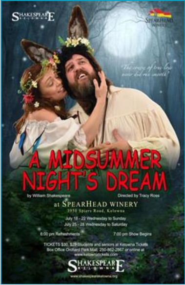 2018 Midsummer Night's Dream poster for Shakespeare Kelowna's 2016 performance